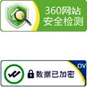 四海网www.4hw.com.cn安全中心