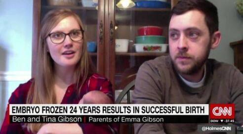 母女只相差1岁怎么回事?冷冻24年的胚胎竟孕育生命
