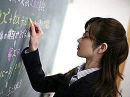 暗戀過你的老師嗎??