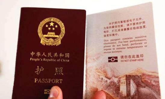 异地都能换补护照吗?异地护照怎么办理?