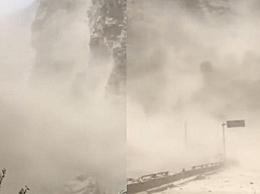 四川康定山体塌方 目前周边人员已转移安全地带