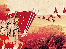今年是第几个抗日战争胜利纪念日?抗日战争胜利的意义有哪些?