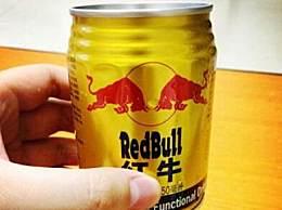 红牛是哪个国家的 红牛是国产品牌吗
