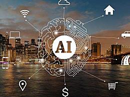 AI城市排行榜公布 西安首次跻身前十