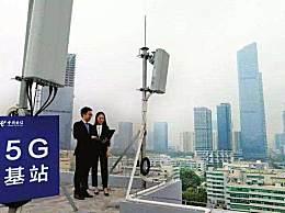 50城建5万5G基站 5G时代来临你准备好了吗