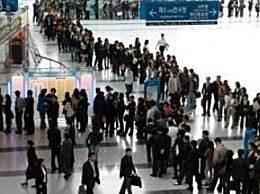 韩国失业青年百万 韩国失业潮是怎么回事