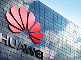 亚洲品牌500强揭晓前十名一览 华为成中国消费者心目中的第一品牌