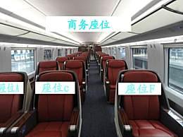 高铁靠窗座位怎么选?最新高铁座位分布图