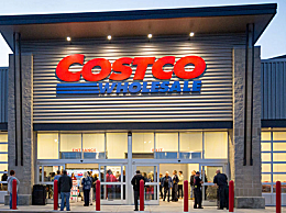 上海costco超市在哪里 costco上海店最新消息