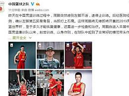 周鹏无缘世界杯 中国男篮阵中还剩12人