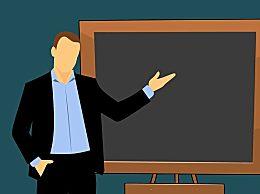 今年教师节是第几个教师节?教师节的来历