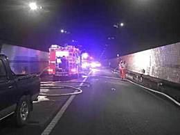 浙江货车隧道起火 已造成5人死亡8人受伤严重