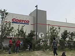 Costco怎么读是什么意思 开市客Costco上海什么时候开业