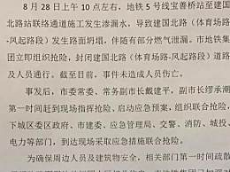 杭州地面坍塌原因 黄烟冲天现场有煤气泄漏气味