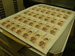 新版人民币印制过程 6个步骤防伪性能再度提升