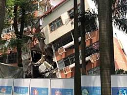深圳一栋楼房倾斜倒塌 楼房倾斜多久会倒塌