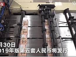 新版人民币印制过程怎么样?新版第五套人民币印制过程图解