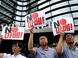 日将韩移出白名单 日韩两国矛盾加剧