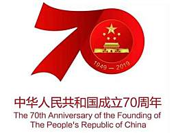 共和国勋章人选公布 袁隆平屠呦呦等8人入选