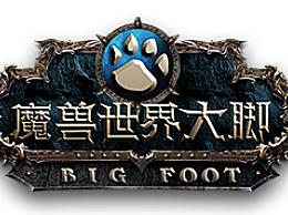魔兽世界怀旧服大脚插件怎么用 大脚插件安装使用攻略