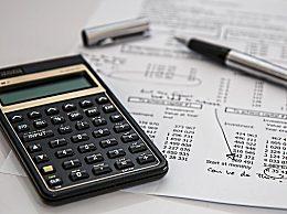 初级会计师报名条件有哪些?初级会计师考试科目介绍