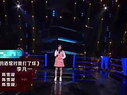 李荣浩为神曲正名 呼吁不要给音乐分高低贵贱