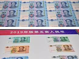 新版人民币印制过程 新版人民币如何鉴别真伪
