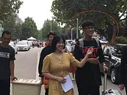 为找媳妇考女子学院 网红新生姜云飞春季高考654分