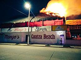 墨西哥一酒吧着火致26人死亡!总统下令彻查