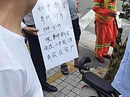 中介回应深圳公寓坍塌房价反涨 房子遭哄抢很抢手