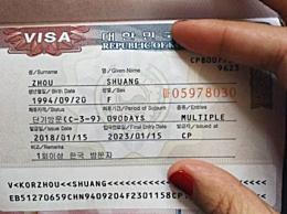 办理韩国签证需要什么材料?韩国签证办理流程一览