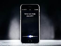 苹果siri泄露隐私 苹果为监听事件向用户道歉