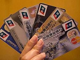 信用卡长时间不用会自动注销吗?信用卡长期不用会怎样?