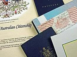 澳大利亚工作签证好办吗?澳大利亚工作签证怎么办理