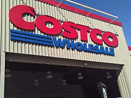 Costco低价原因为何?难道便宜才是硬道理吗