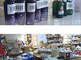 化妆品汞超标万倍 使用后竟引发肾病送进ICU