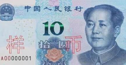 新版人民币自带美颜滤镜 新版人民币有哪些变化