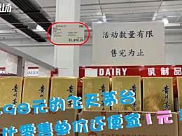 Costco宣布将限流2000人 上海Costco在哪具体位置