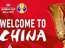 2019篮球世界杯赛程表一览 篮球世界杯上海站赛程介绍