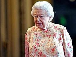 英国女王批准首相暂停议会请求!从9月初暂停议会直到10月14日