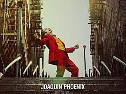 电影小丑什么时候上映 电影小丑上映时间