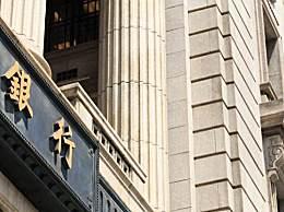 工商银行上半年日赚9.3亿元!不良贷款率连续十个季度下降