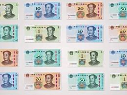 新版人民币印制过程 2019新版人民币印制工艺