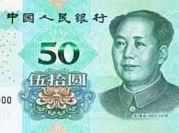 新版人民币发行 新版人民币背后风景名胜都是哪里?一起打卡新版人民币上的美景
