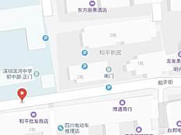 深圳一大厦晃动 跟倾斜公寓在同一社区
