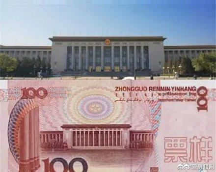 人民币上的风景都是哪里 人民币上风景实地介绍