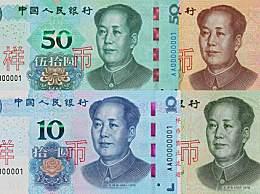 新版人民币发行旧版还能用吗?存在一定时期的过渡期