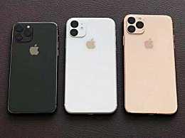 深夜官宣苹果发布会时间 北京时间9月11日凌晨新iPhone将发布