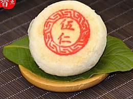 苏式月饼怎么保存最好?苏式月饼保存技巧分享