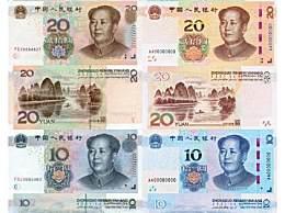 新版人民币自带美颜滤镜 第五套人民币新旧版对比有何变化